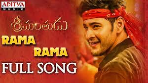 Rama Rama Free Download