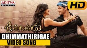 Dhimmathirigae Free Download