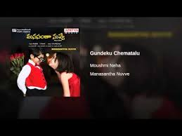 Gundeku Chematalu Free Download