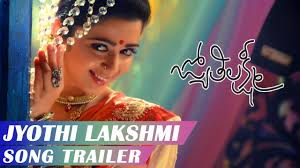 jyothi lakshmi telugu movie cast