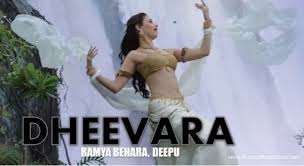 Dheevara Free Download