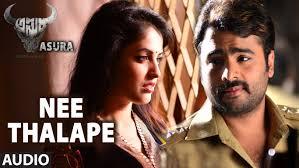 Nee Thalape Free Download