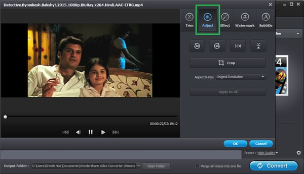 How to rotate a video in iMovie