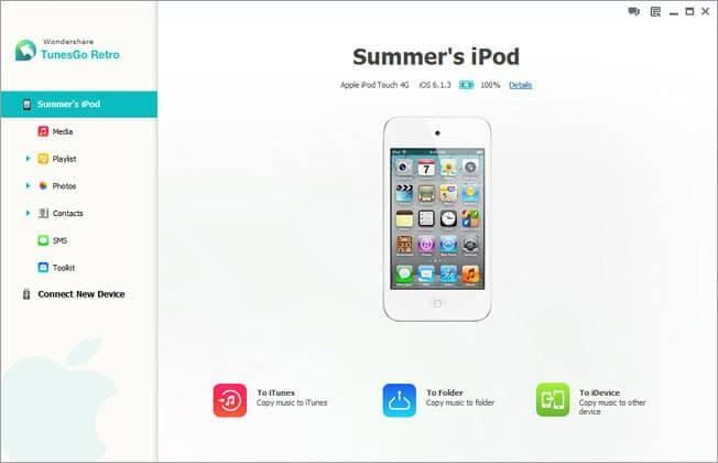 itunes to ipod