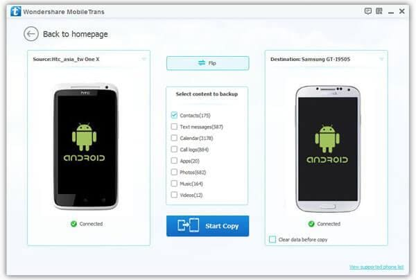 how to transfer contacts from android to samsung