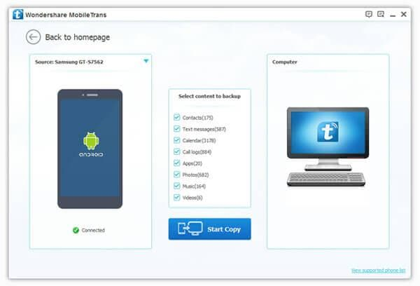 how to backup android to pc