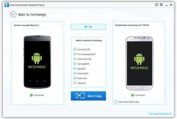 how to send contacts from android to android