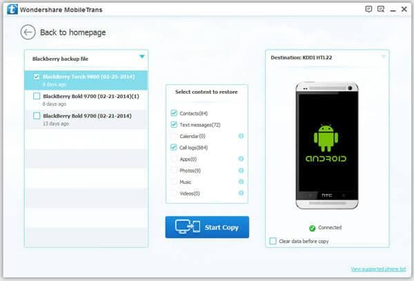 transfer text messages from blackberry to android