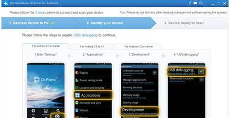 How to recover deleted files from memory card in mobile
