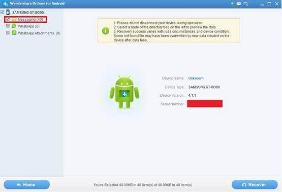 undelete android text messages