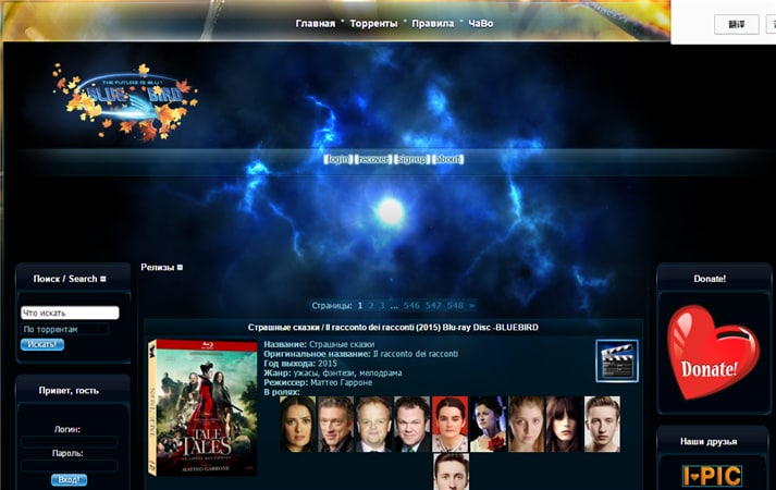 Where Can I Watch Free Russian TV online