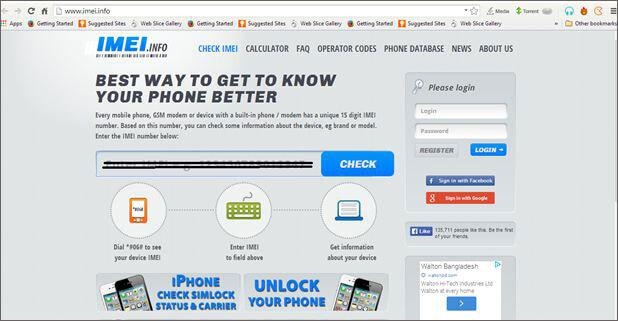how to find imei number on iphone 4