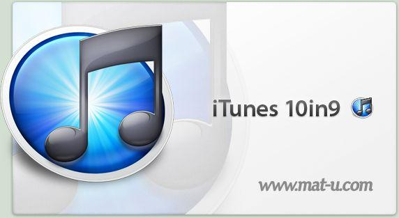 itunes icon matu