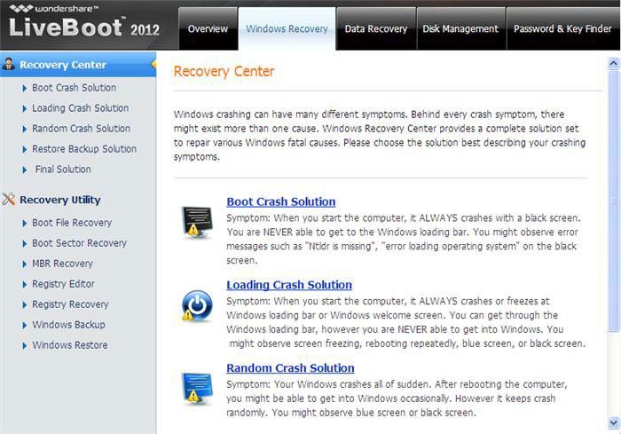 an all in one pc toolkit the screenshot is shown as below