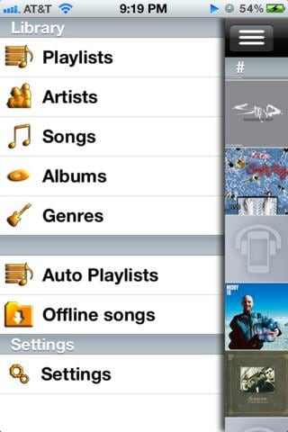 gmusic music player