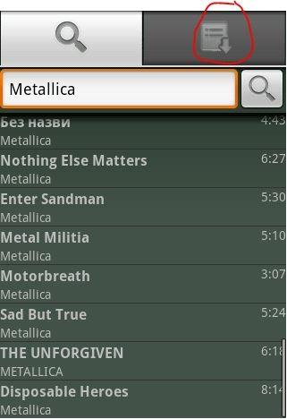 Get Free Music on Android