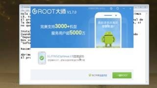 start to root LG Optimus L9