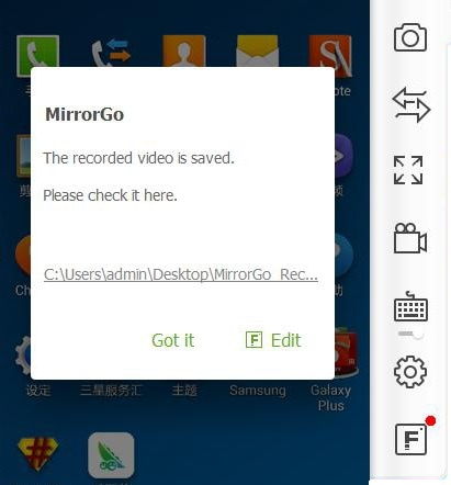 record android screen
