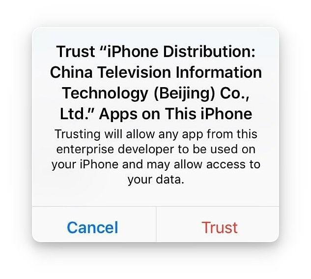 airshou trust