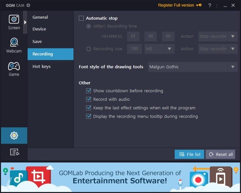 gomcam recording setting