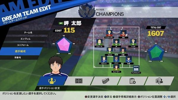 captain tsubasa dream team gameplay