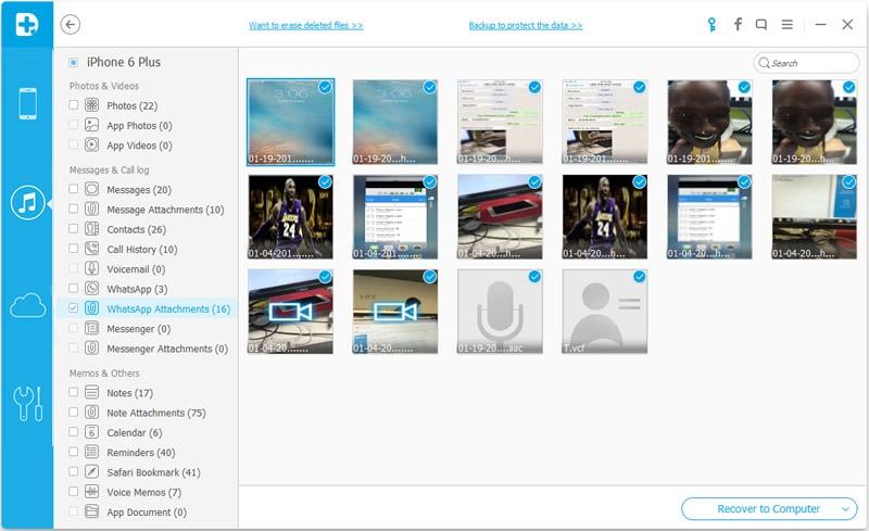 استرداد صور تطبيق واتس آب