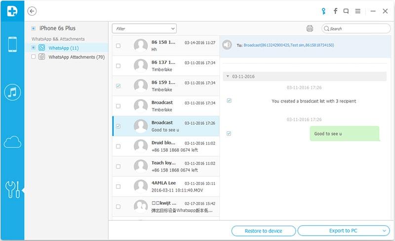 النسخ احتياطي لرسائل تطبيق واتس آب -ومعاينة وتصدير رسائل تطبيق واتس آب