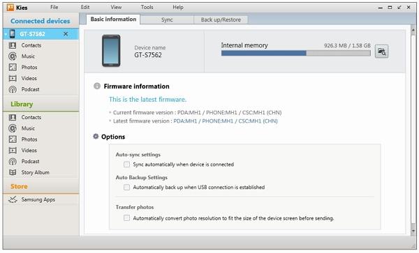 Kies لنقل البيانات من android إلى mac