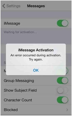 Activation error