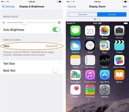 شاشة هاتف iPhone لاتدور-سطوع شاشة iphone