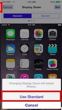 شاشة هاتف iPhone لاتدور-الاستخدام القياسي
