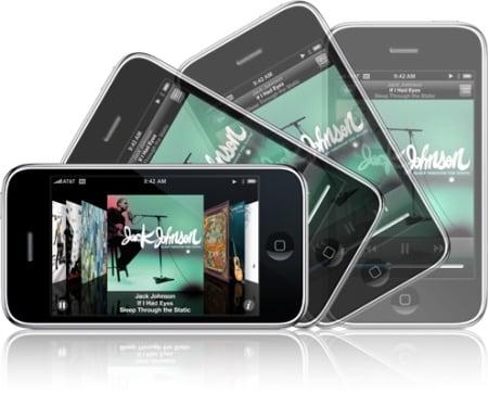 شاشة هاتف iPhone لاتدور-تدوير شاشة iphone