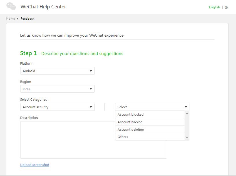 WeChat Account mit Support Center wiederherstellen