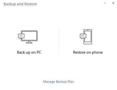 wechat file transfer - backup first