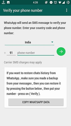 whatsapp stopping - enter the name