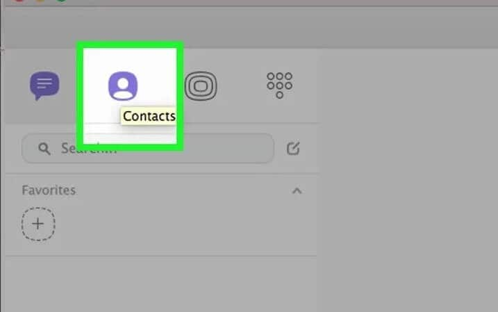 view-your-viber-contacts