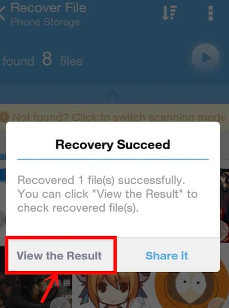 view the result