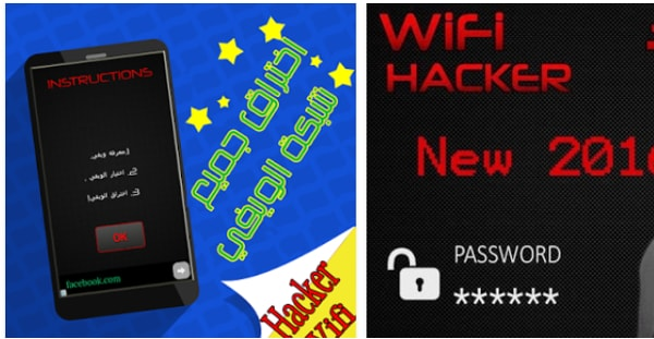 hack wifi password android-Hacking WiFi prank