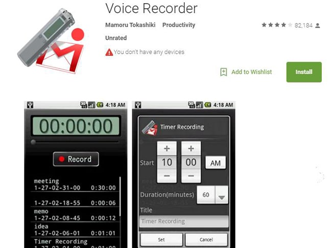 Voice Recorder: