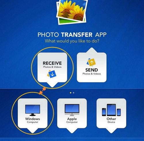 نقل الصور من الكمبيوتر إلى الأيباد مع نقل الصور