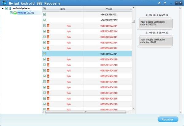 استرداد مجاني لبيانات تطبيق واتس آب