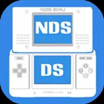 emulador-de-3ds-aseds