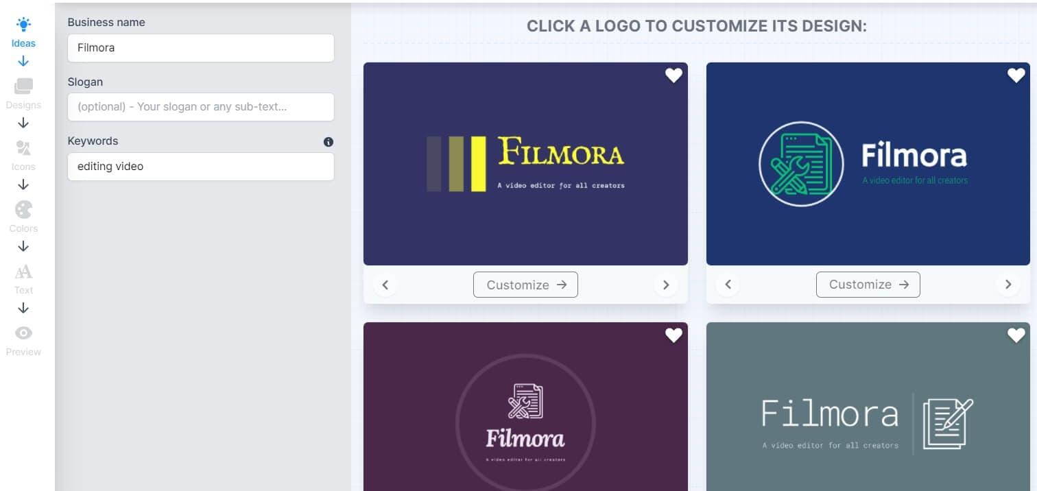 Logo.com interface