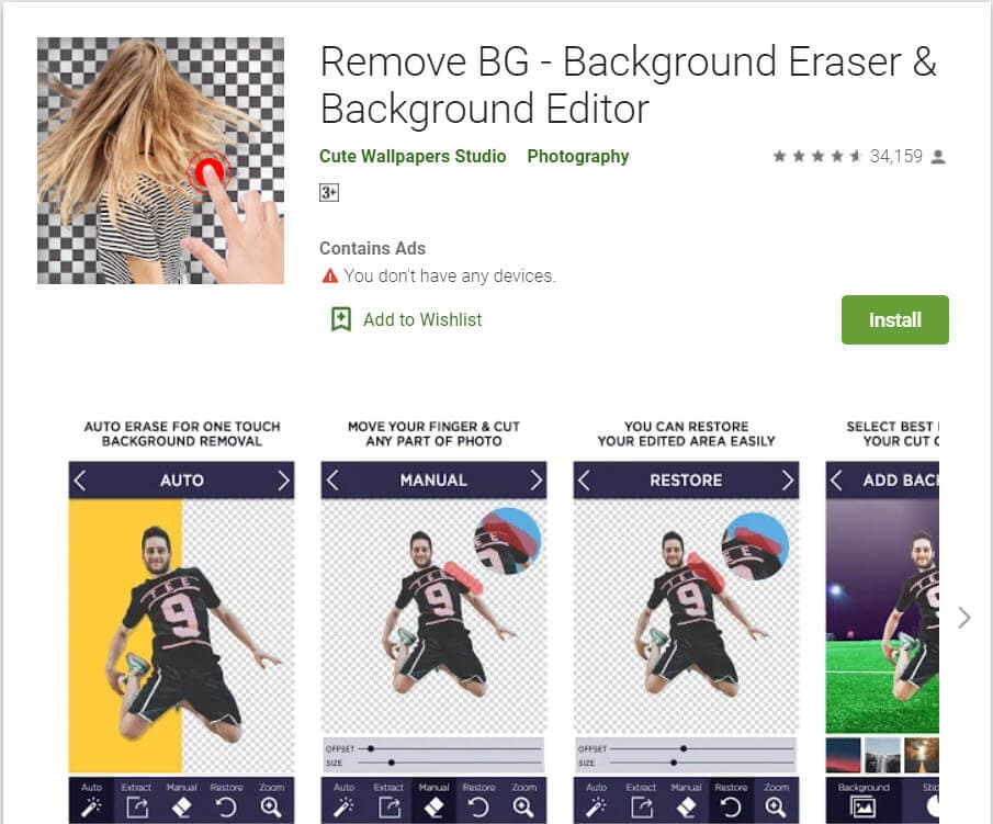 background eraser app