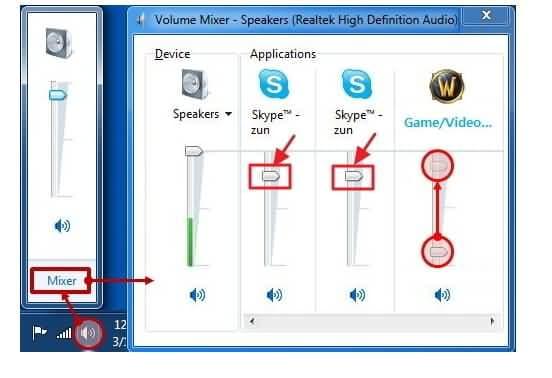 Bandicam Skype Settings