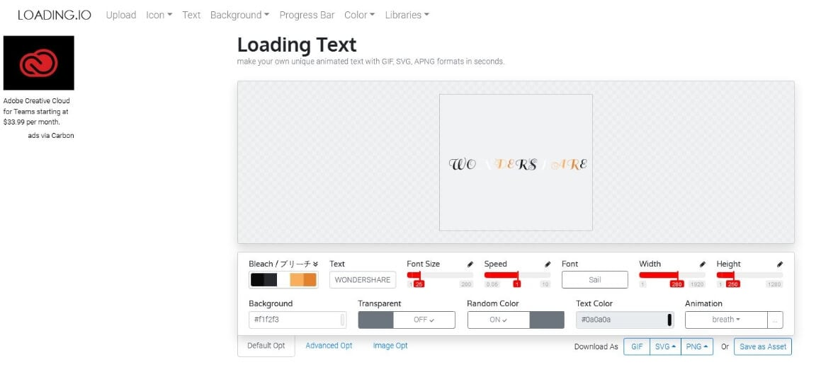 Create Animated Bouncing Text with Loading.io