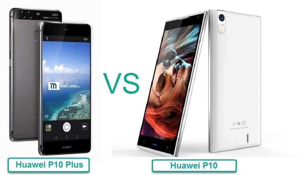 huawei-p10-vs-huawei-p10-plus