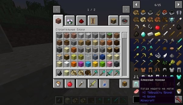 just-enough-items-mods