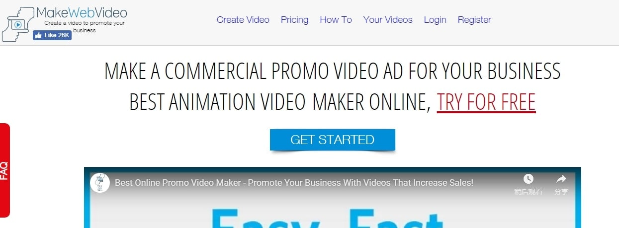 video ad maker