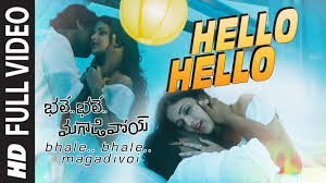 hallo good songs download